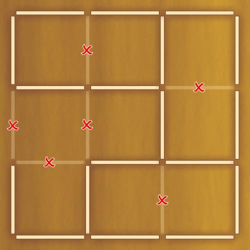Как из 5 квадратов сделать 4 переместив 4 спички 9